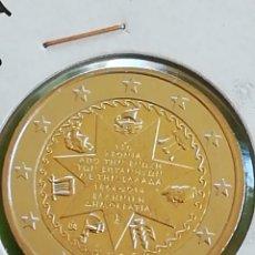 Monedas antiguas de Europa: GRECIA 2 EUROS 2014 CONMEMORATIVA ISLAS JÓNICAS. PRECIOSA MONEDA.. Lote 229326630