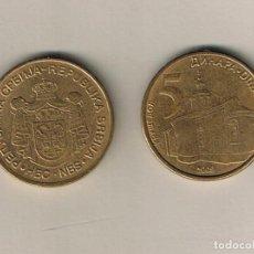 Monnaies anciennes de Europe: MONEDA SERBIA 5 DINARES 2005-2010 NÍQUEL-LATÓN 24MM KM#40. Lote 232833660
