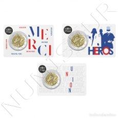 Monedas antiguas de Europa: FRANCIA 2 EUROS 2020 - INVESTIGACIÓN MÉDICA (PACK 3). Lote 233003810
