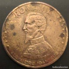 Monedas antiguas de Europa: MONEDA RUMANIA 50 LEÍ 1993 BC. Lote 233802095