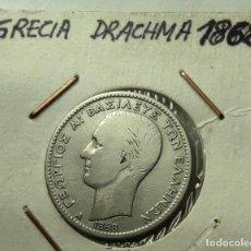 Monedas antiguas de Europa: MONEDA. GRECIA. 1 DRACMAS. APX 1868. PLATA. 0,835 LIQUIDACION COLECION!!!!!. Lote 233816770