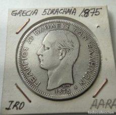 Monedas antiguas de Europa: MONEDA. GRECIA. 5 DRACMAS. APX 1875 A.. PLATA 25G. 0,835 LIQUIDACION COLECION!!!!!. Lote 233818040