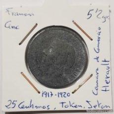 Monedas antiguas de Europa: FRANCIA, 25 CENTIMES, 1917-1920 CÁMARA DE COMERCIO, HERAULT. ORIGINAL.. Lote 234584220