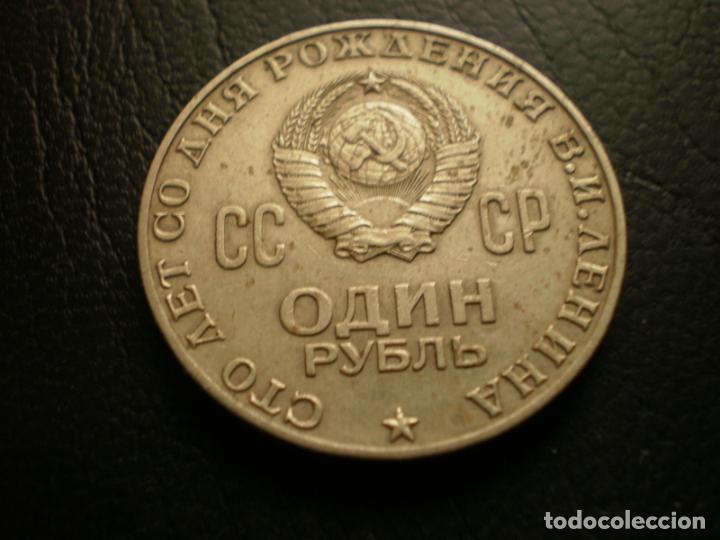 Monedas antiguas de Europa: RUSIA ( URSS ) 1 RUBLO 1970 - Foto 2 - 234897325