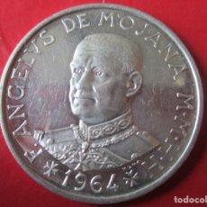 Monete antiche di Europa: MALTA. MEDALLA DE LA ORDEN DE MALTA 1964. PLATA. Lote 235043025