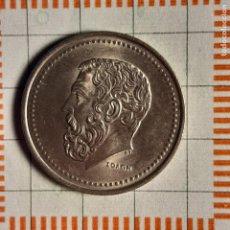 Monnaies anciennes de France: 50 DRACMAS, GRECIA. REPÚBLICA, 1982. (KM#134). Lote 235148390