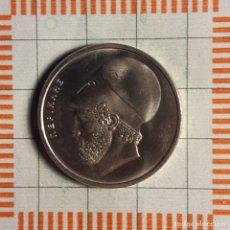Monnaies anciennes de France: 20 DRACMAS, GRECIA. REPÚBLICA, 1976. (KM#120). Lote 235150370