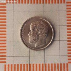 Monnaies anciennes de France: 5 DRACMAS, GRECIA. REPÚBLICA, 1976. (KM#118). Lote 235155190