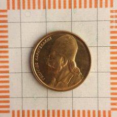 Monnaies anciennes de France: 2 DRACMAS, GRECIA. REPÚBLICA, 1982. (KM#130). Lote 235156510