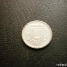 Monete antiche di Europa: UCRANIA 2 KOPEKS 1994. Lote 235575225