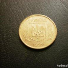 Monete antiche di Europa: UCRANIA 50 KOPEKS 1992. Lote 235577320
