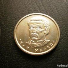 Monete antiche di Europa: UCRANIA 10 GRIVNA 2020 TIPO 1. Lote 235581220