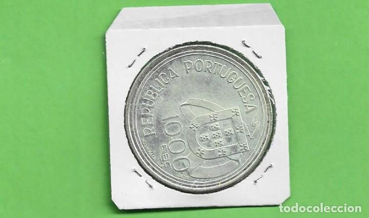 Monedas antiguas de Europa: PLATA-PORTUGAL. 1000 ESCUDOS 1994. TRATADO TORDESILLAS. 28 GRAMOS DE LEY 0,500 - Foto 2 - 235655145