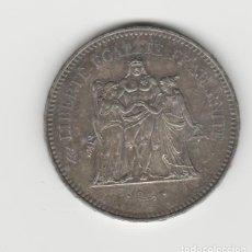 Monedas antiguas de Europa: FRANCIA- 50 FRANCOS-1977-AG. Lote 236071255