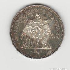 Monedas antiguas de Europa: FRANCIA- 50 FRANCOS-1979-SC. Lote 236071570