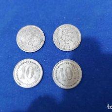 Monedas antiguas de Europa: T-504.- LOTE DE -- 4 -- FICHAS.- SOCIETE COOPERATIVE DE NONDKEIL .- 10 CENTIMES ,- FRANCIA. Lote 236972810