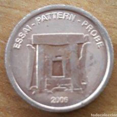 Monedas antiguas de Europa: MONEDA 2 XEROS PRUEBA 2006. Lote 242185350