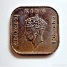 Monnaies anciennes de Europe: 1940 MALAYA 1 CENT. Lote 243051985