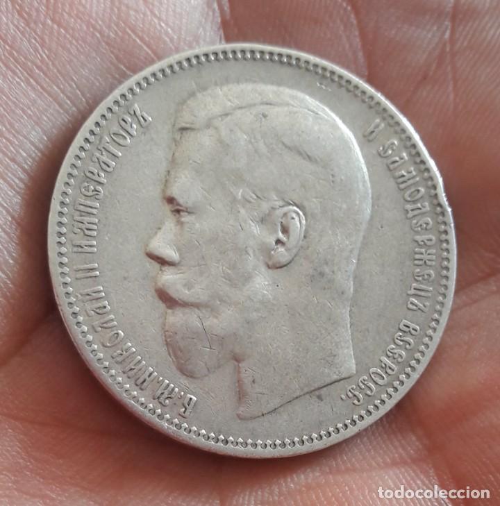 1 RUBLO, RUSIA 1897 (Numismática - Extranjeras - Europa)