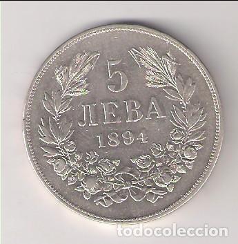 Monedas antiguas de Europa: MONEDA DE 5 LEVA DE BULGARIA DE 1894. PLATA. MBC. (ME904) - Foto 2 - 243593685