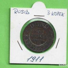 Monedas antiguas de Europa: RUSIA IMPERIAL. 3 KOPEK 1911. COBRE Y#11. Lote 244738300