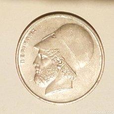 Monedas antiguas de Europa: MONEDA GRIEGA. 20 APAXMAI (DRACMAS) AÑO 1976. Lote 244765040
