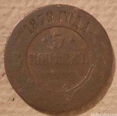 Monedas antiguas de Europa: RUSIA 5 KOPEK 1879. NICOLAS II. DESGASTADA. CON CURIOSAS MELLAS.. Lote 244765055