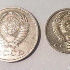 Monete antiche di Europa: URSS-RUSIA. UNA MONEDA DE 20 KOPECS Y OTRA DE 10 KOPECS.. Lote 244846720