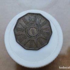 Monedas antiguas de Europa: IRAK1FIL,1959. Lote 245135275