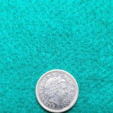 Monedas antiguas de Europa: INGLATERRA FIVE PENCE 2001 MBC. Lote 246496710