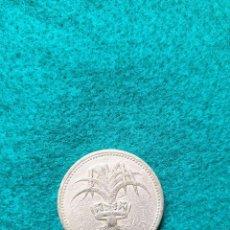 Monedas antiguas de Europa: REINO UNIDO INGLATERRA GRAN BRETAÑA ONE POUND 1985. Lote 246502460