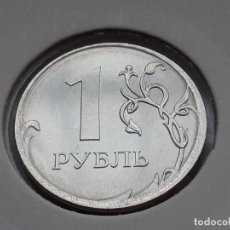 Monnaies anciennes de Europe: RUSIA 1 RUBLO 2018 (SIN CIRCULAR). Lote 246553630