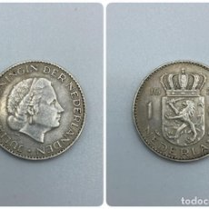 Monedas antiguas de Europa: MONEDA. HOLANDA. 1 GULDEN. JULIANA KONINGIN. 1955. VER FOTOS. Lote 246831630
