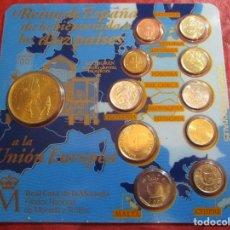 Monedas antiguas de Europa: EL REINO DE ESPAÑA DA LA BIENVENIDA A LOS DIEZ PAISES. Y + EMPERADOR CALOS IV . ESPAÑA.. Lote 248367110
