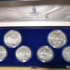 Monedas antiguas de Europa: RUSIA - OLIMPIADAS DE MOSCU 198O. ESTUCHE OFICIAL CON 6 MONEDAS DE PLATA FDC DE 1977. LOTE 3733. Lote 248582030