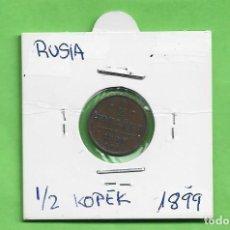 Monedas antiguas de Europa: RUSIA IMPERIAL. 1/2 KOPEK 1899. COBRE Y#48. Lote 249049300