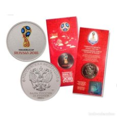 Monedas antiguas de Europa: RUSIA 25 RUBLOS 2018 CONMEMORATIVA MUNDIAL DE FUTBOL CON ESTUCHE ROJO. Lote 250302520