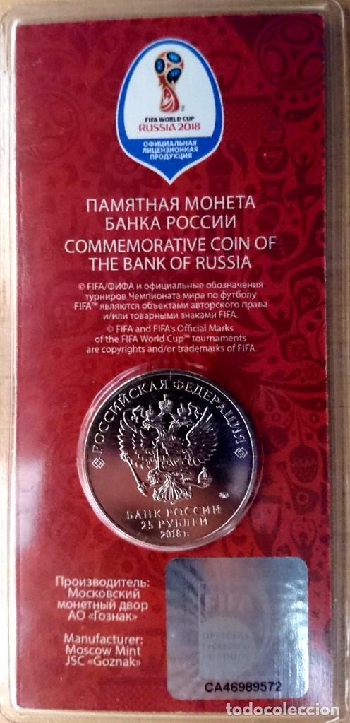 Monedas antiguas de Europa: RUSIA 25 RUBLOS 2018 CONMEMORATIVA MUNDIAL DE FUTBOL CON ESTUCHE ROJO - Foto 3 - 250302520