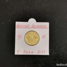 Monedas antiguas de Europa: NAGORNO-KARABAKH 5 DRAM 2013 S/C (REBECO). Lote 261997560