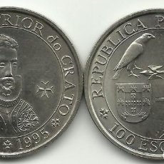 Moedas antigas da Europa: 100 ESCUDOS - PORTUGAL - 1995 - PRIOR DO CRATO - FOTOS. Lote 252307890