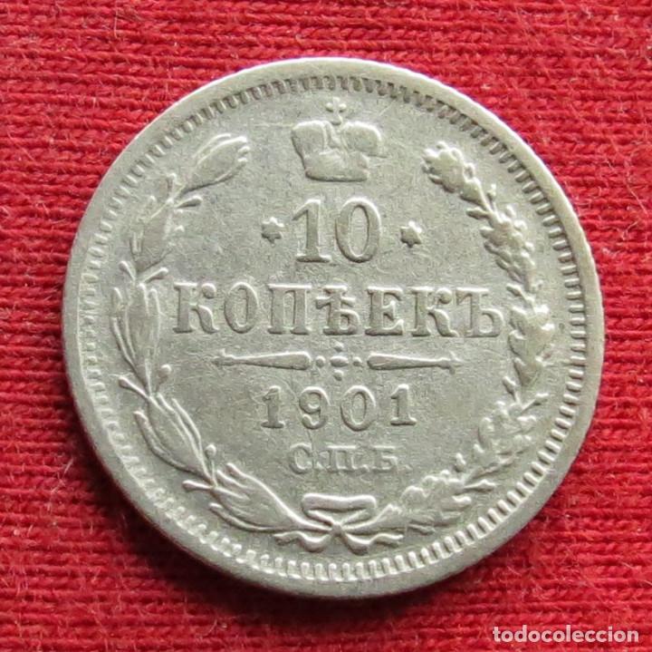 RUSIA 10 KOPEEK 1901 (Numismática - Extranjeras - Europa)