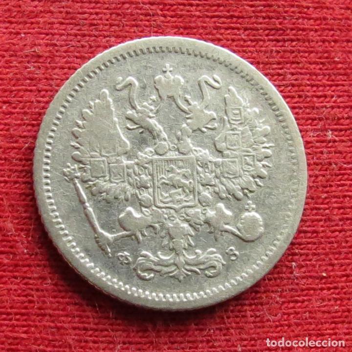 Monedas antiguas de Europa: Rusia 10 kopeek 1901 - Foto 2 - 253577920