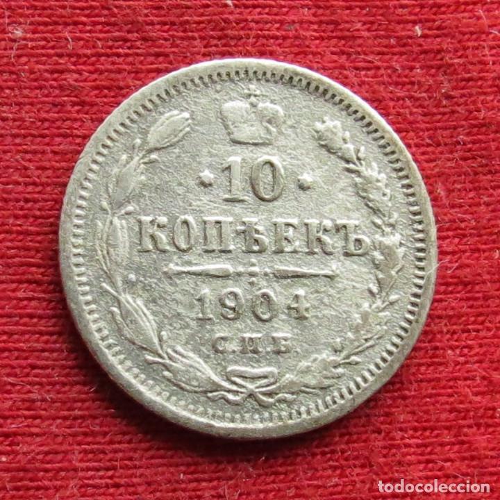 RUSIA 10 KOPEEK 1904 (Numismática - Extranjeras - Europa)