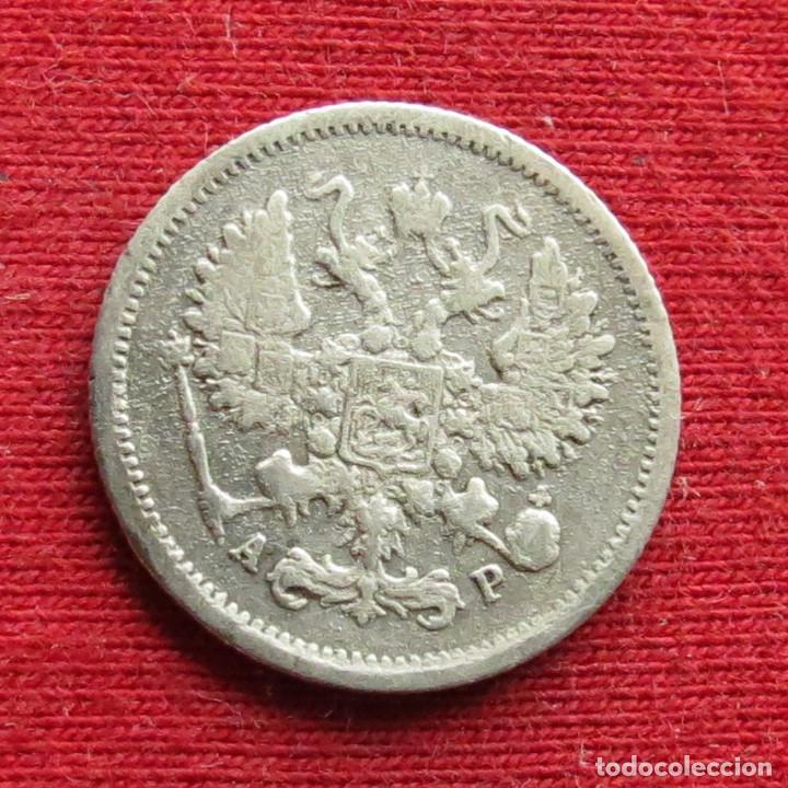 Monedas antiguas de Europa: Rusia 10 kopeek 1904 - Foto 2 - 253577955