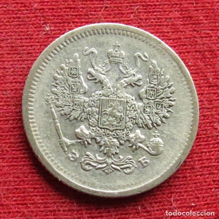 Monedas antiguas de Europa: Rusia 10 kopeek 1907 - Foto 2 - 253577995