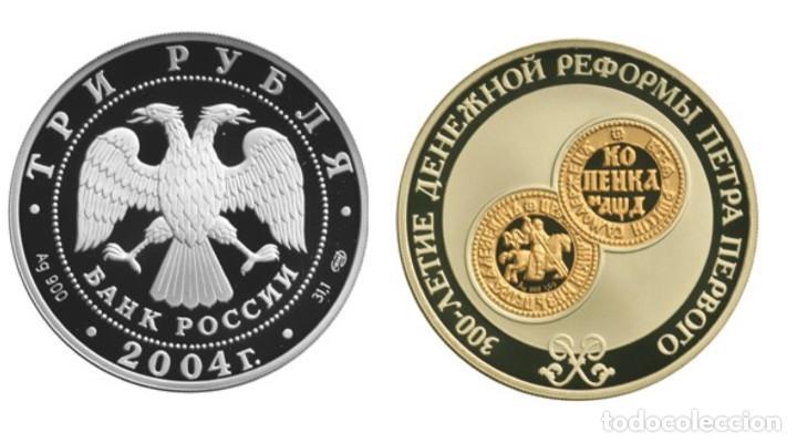 RUSIA 3 RUBLOS PLATA 2004 PROOF 300 ANIVERSARIO REFORMA MONETARIA DE PEDRO I (Numismática - Extranjeras - Europa)