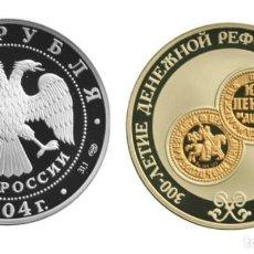 Monedas antiguas de Europa: RUSIA 3 RUBLOS PLATA 2004 PROOF 300 ANIVERSARIO REFORMA MONETARIA DE PEDRO I. Lote 254596540