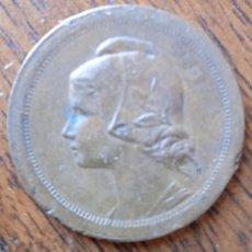 Monedas antiguas de Europa: MONEDA PORTUGAL 1925 10 CENTIMOS. Lote 254624500