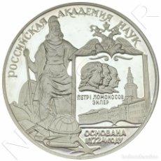 Monedas antiguas de Europa: RUSIA 3 RUBLOS PLATA 1999 PROOF RUSSIAN ACADEMY OF SCIENCES 275TH ANNIVERSARY. Lote 254668975