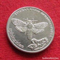 Monedas antiguas de Europa: TRANSNISTRIA 1 RUBLO 2018 MARIPOSA TRANSDNIESTRIA. Lote 254943375